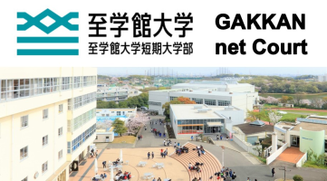 GAKKAN net Court